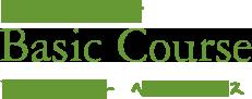 Aromatherapy Basic Course アロマテラピー ベーシックコース
